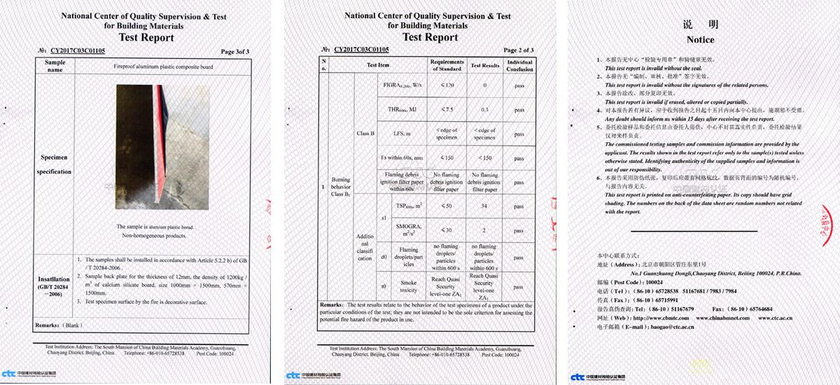 FIREPROOF ACP SHEET TEST REPORT.jpg