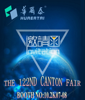 The 122nd Canton Fair from Oct.15th~19th