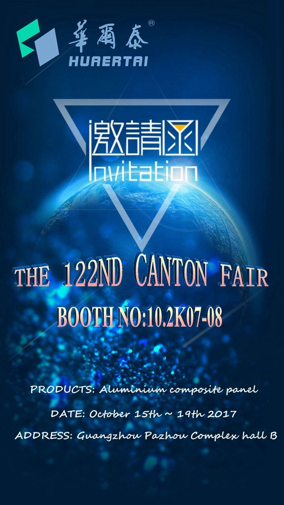 Canton Fair 2017 invitation.jpg