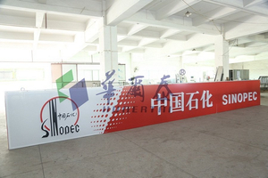 Petrol China Acrylic Production Signborad Alucobond Supplier in China