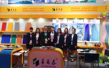 WALLTES THE 122nd CANTON FAIR BOOTH NO.10.2K07-08